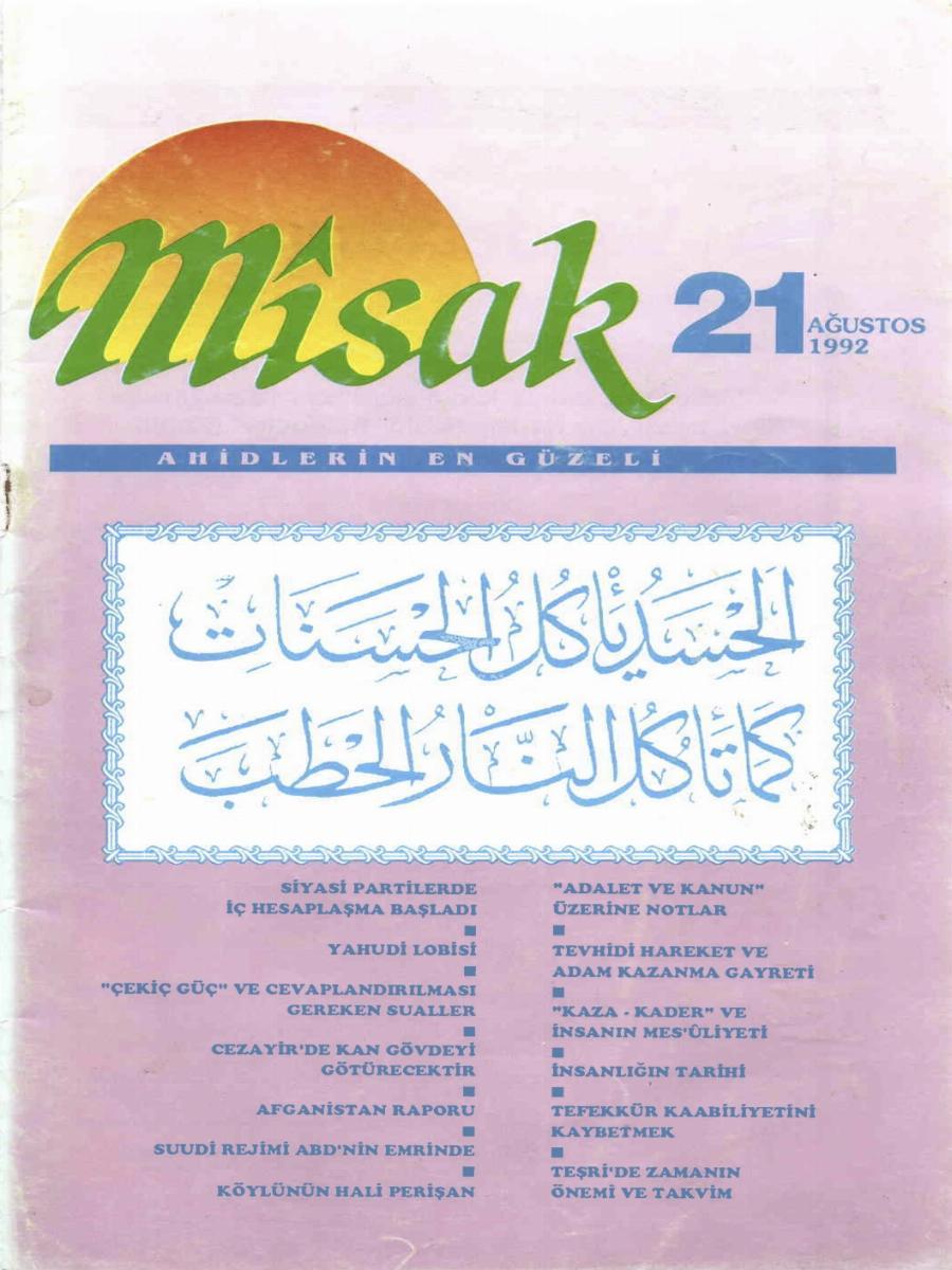 4. Cilt 21. Sayı