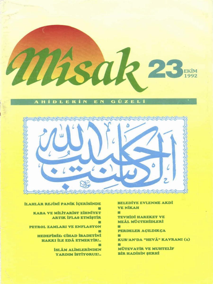 4. Cilt 23. Sayı