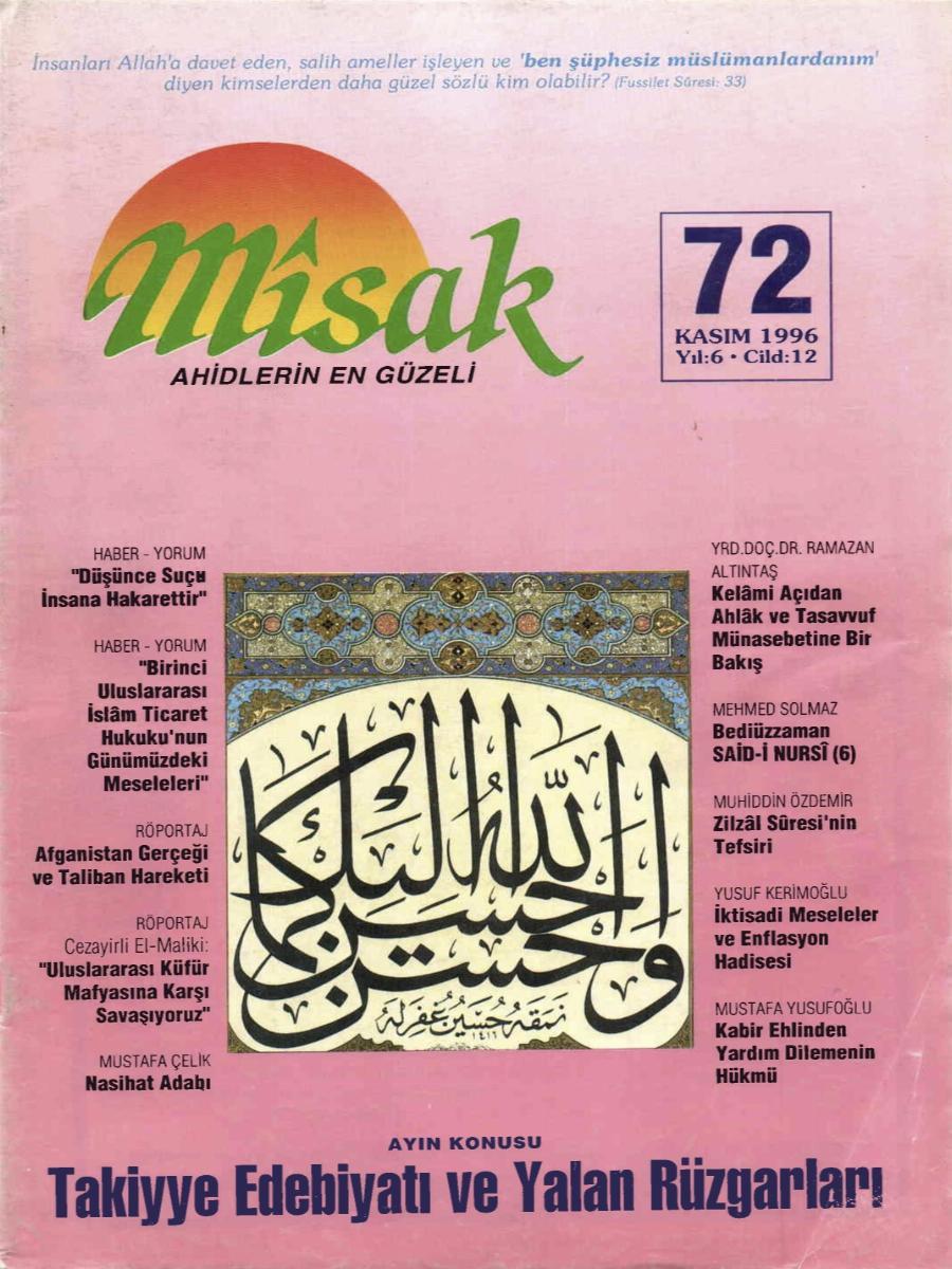 12. Cilt 72. Sayı