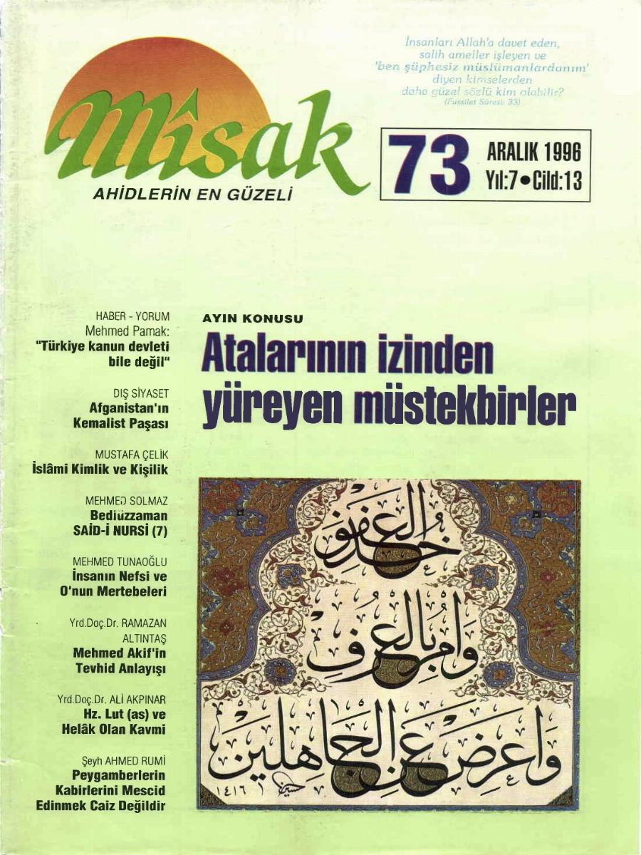13. Cilt 73. Sayı