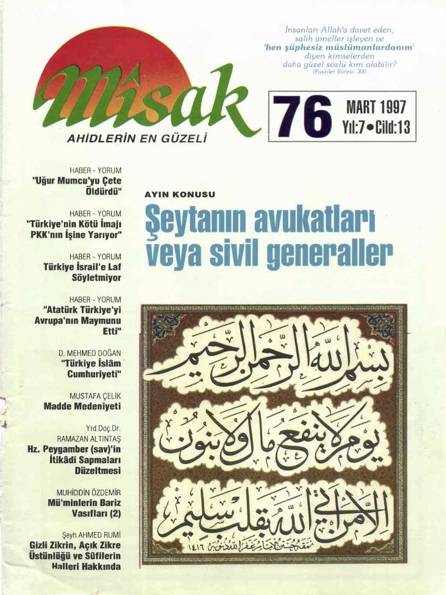13. Cilt 76. Sayı