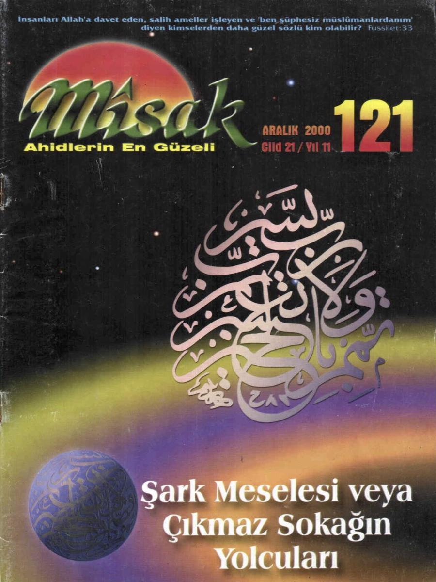 21. Cilt 121. Sayı