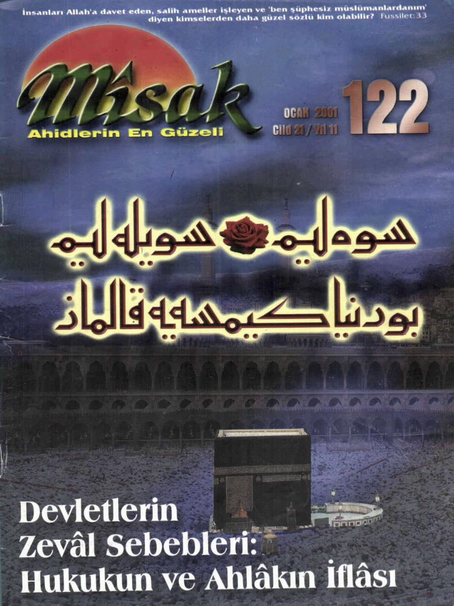 21. Cilt 122. Sayı