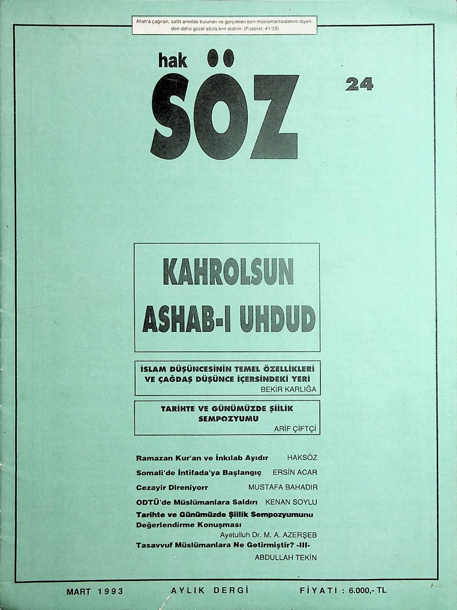 24. Sayı