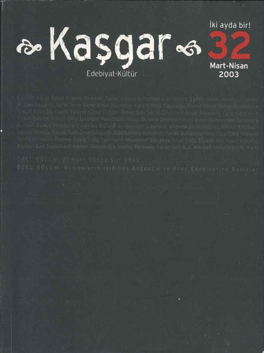 32. Sayı