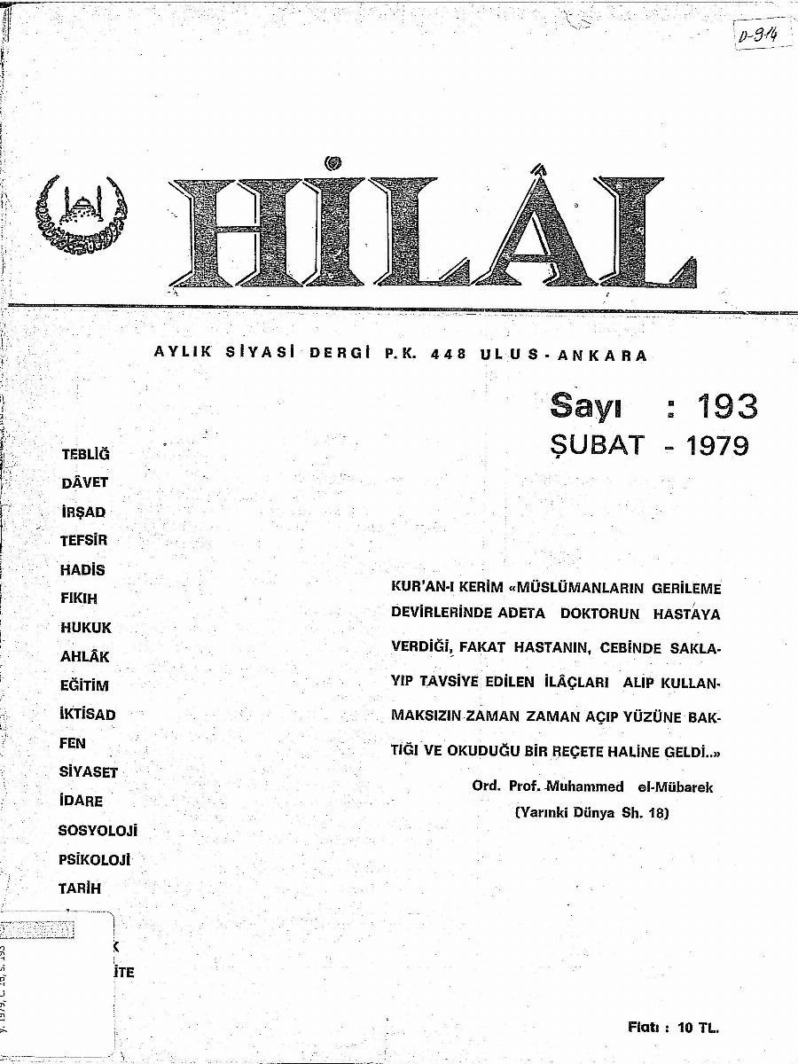 16. Cilt 193. Sayı