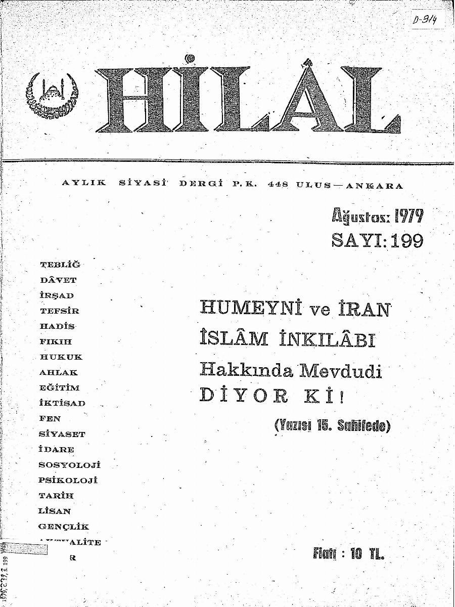 17. Cilt 199. Sayı