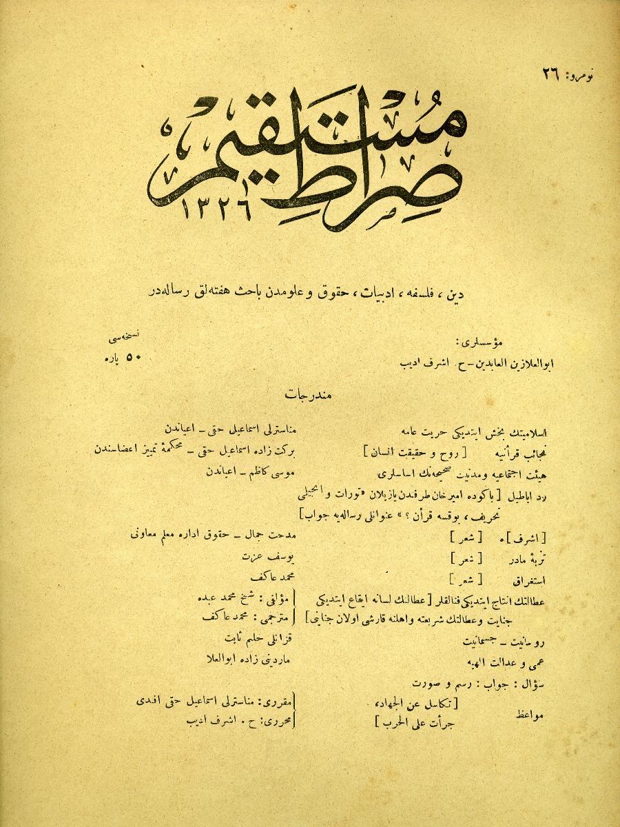 1. Cilt 26. Sayı