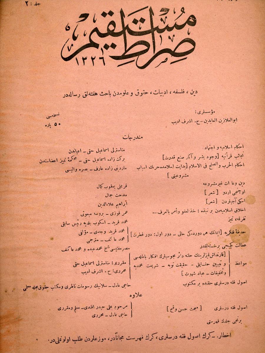2. Cilt 29. Sayı