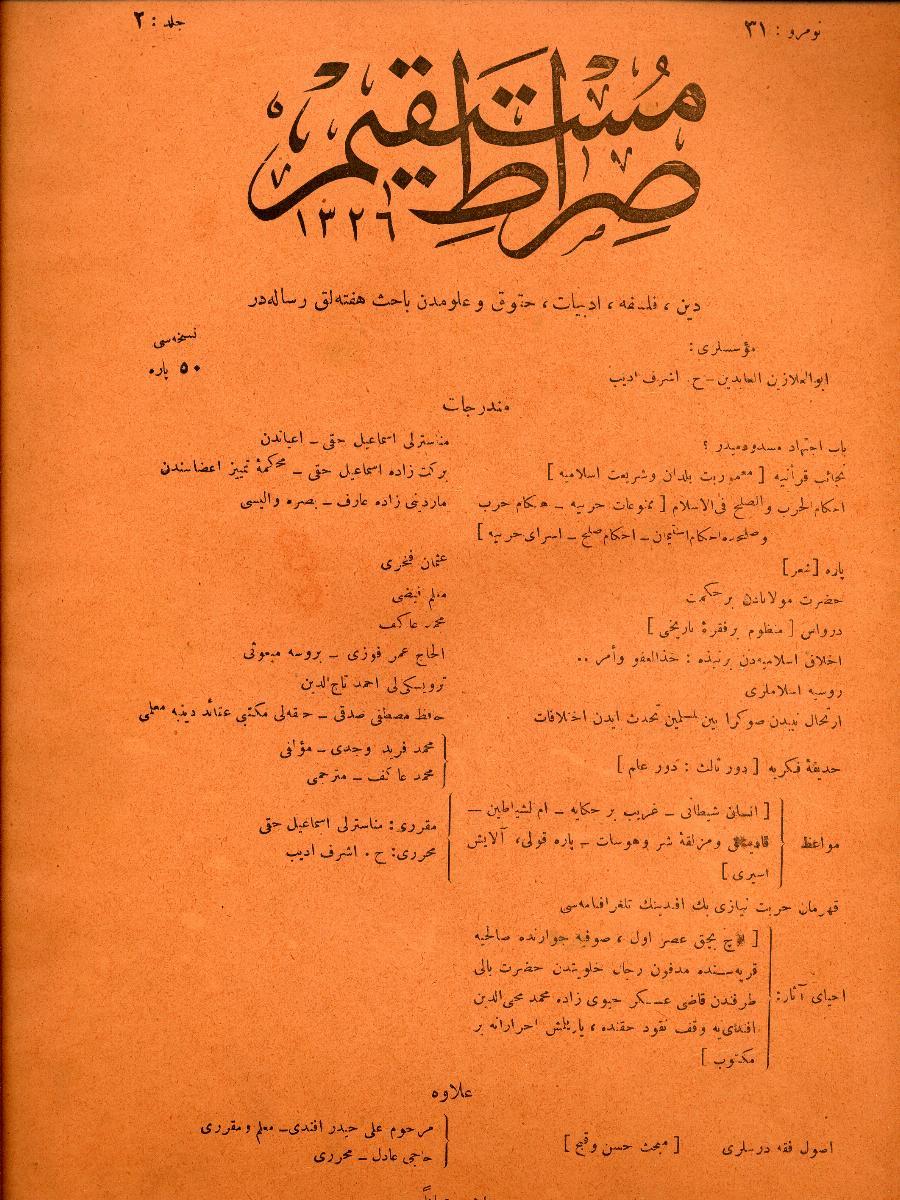 2. Cilt 31. Sayı