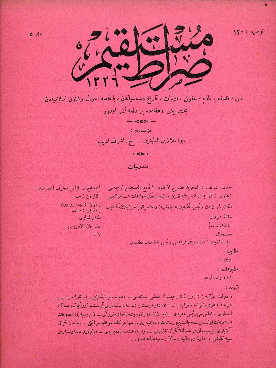 5. Cilt 120. Sayı