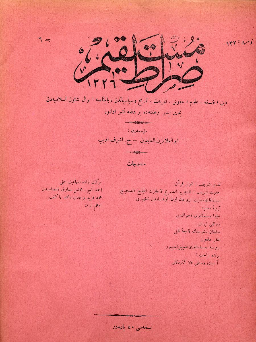 6. Cilt 132. Sayı