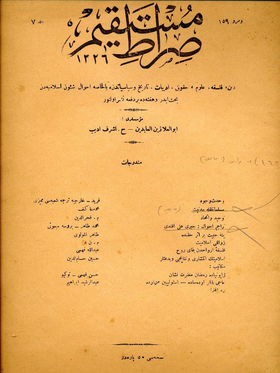 7. Cilt 159. Sayı