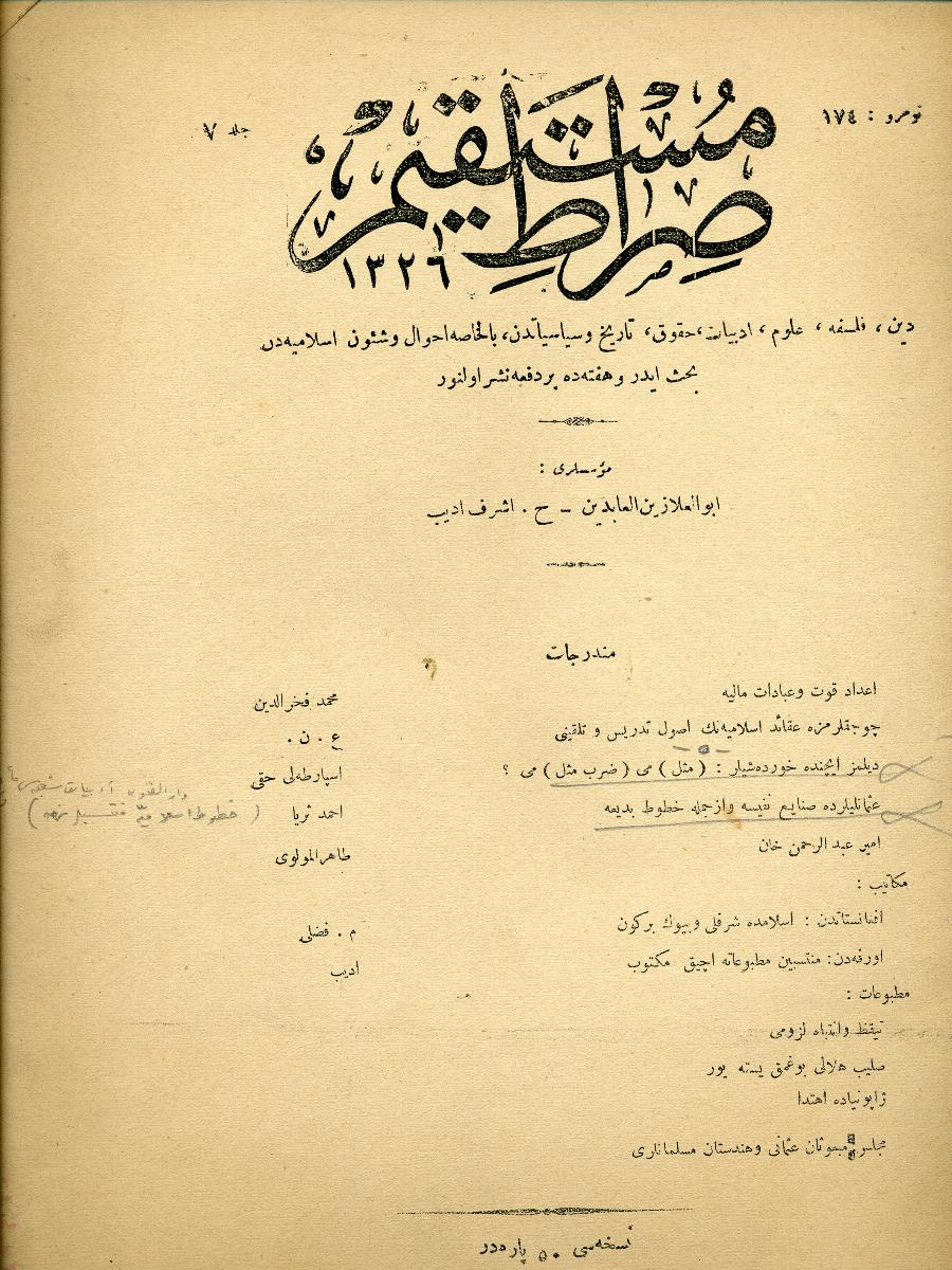 7. Cilt 174. Sayı