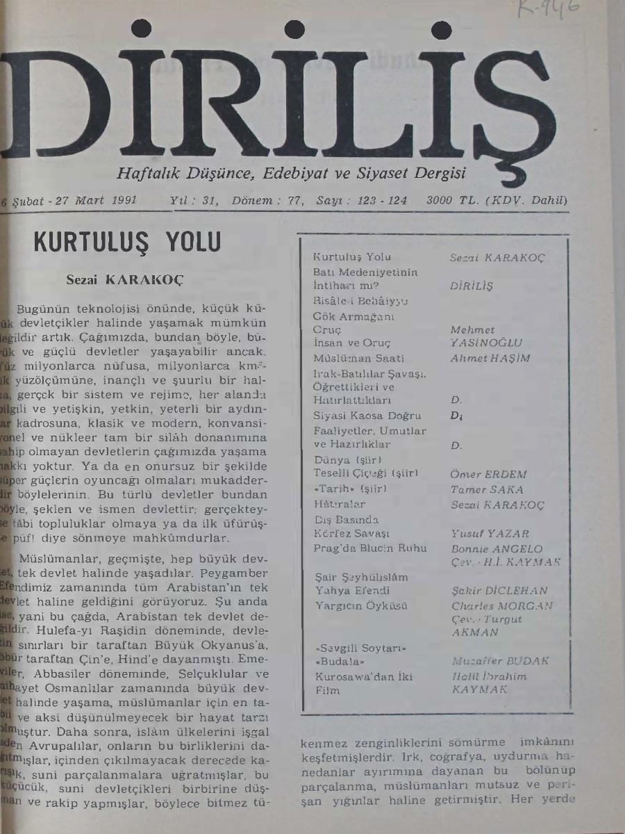 7. Cilt 123-124. Sayı