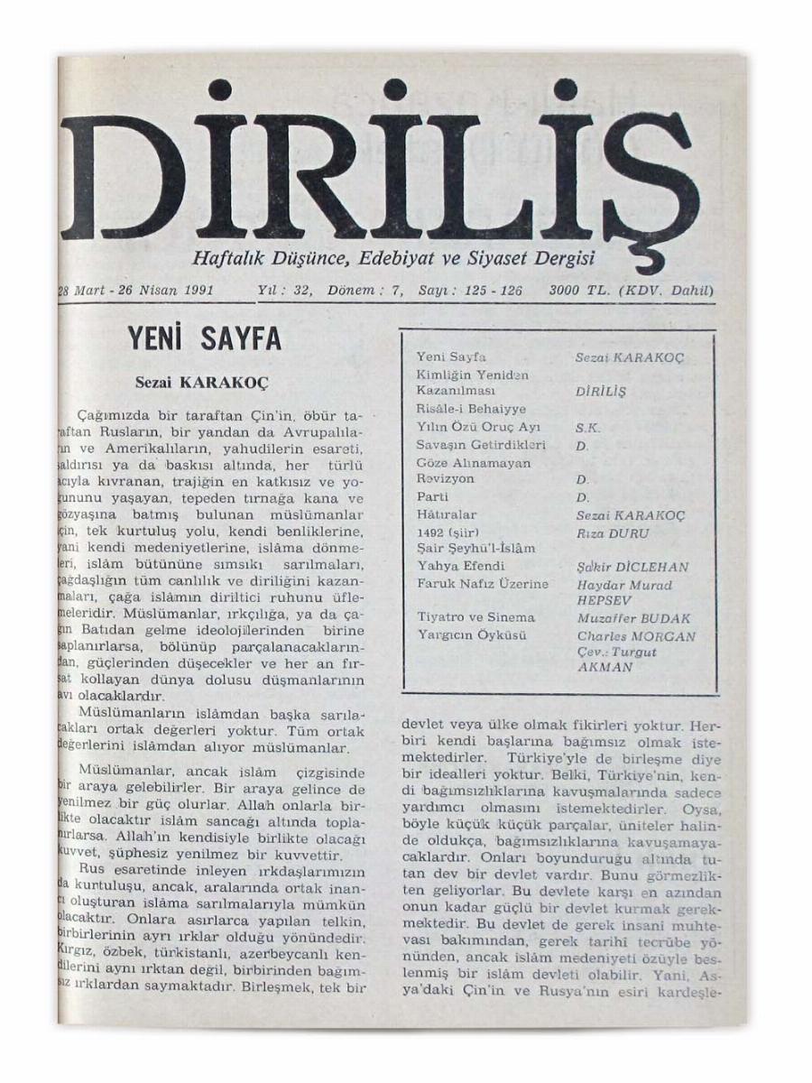7. Cilt 125-126. Sayı