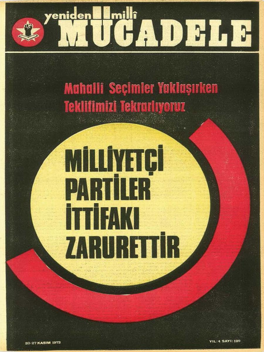 4. Cilt 199. Sayı