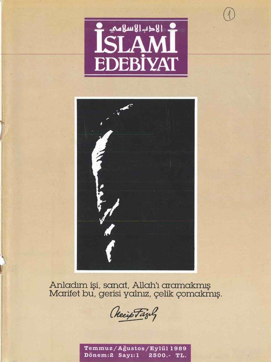 İslami Edebiyat