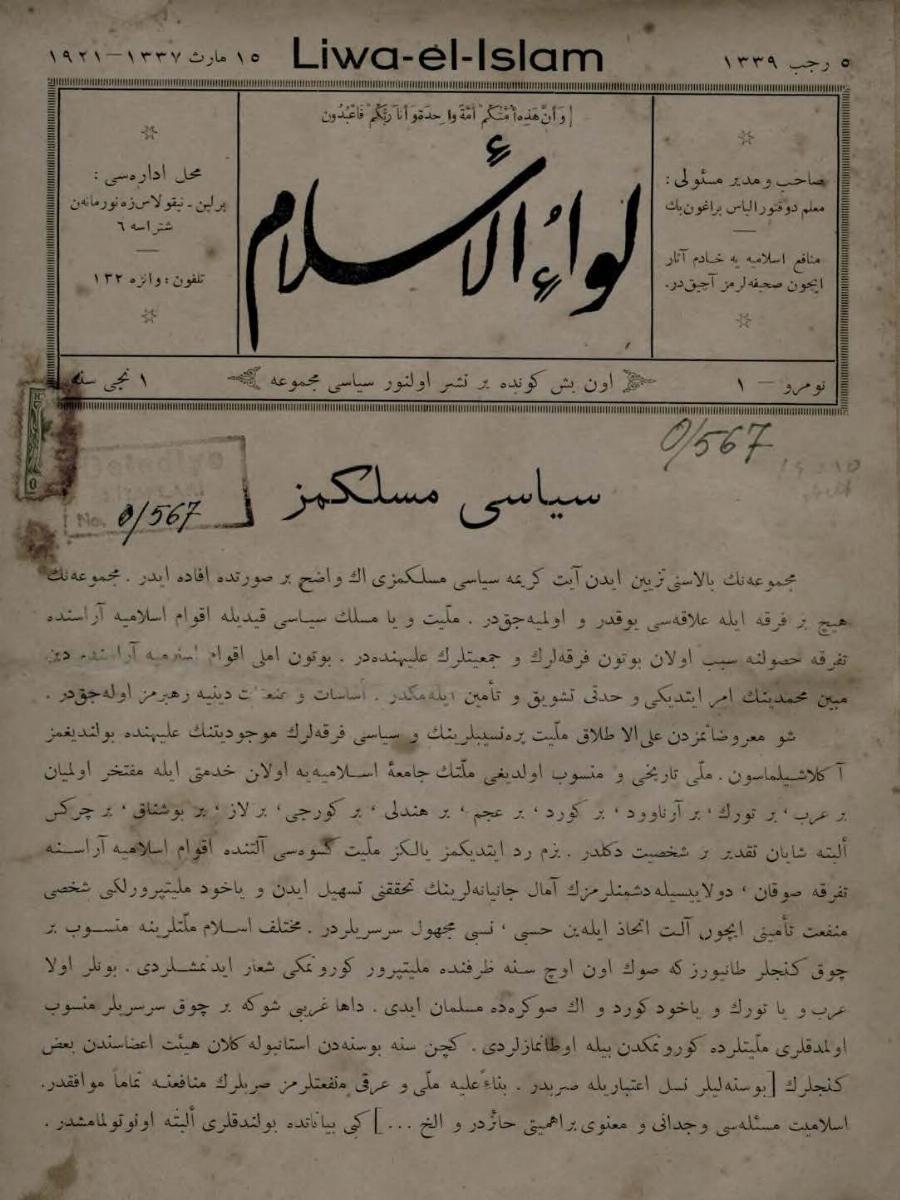 Livâ el-İslâm