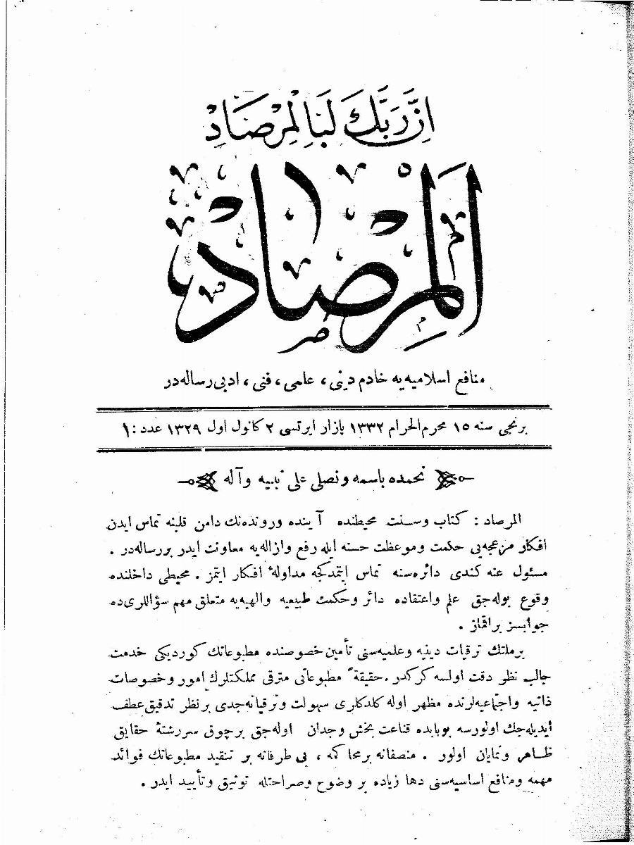 el-Mirsad