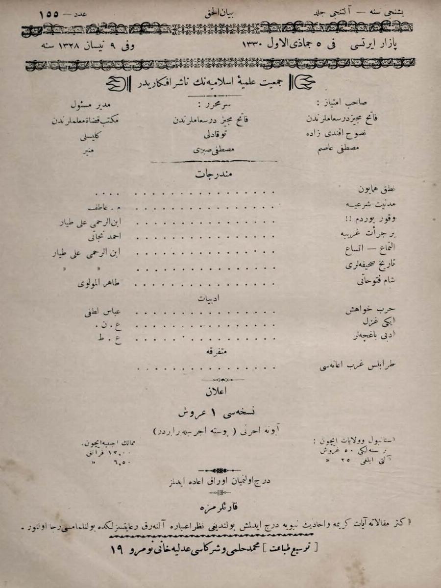 6. Cilt 155. Sayı