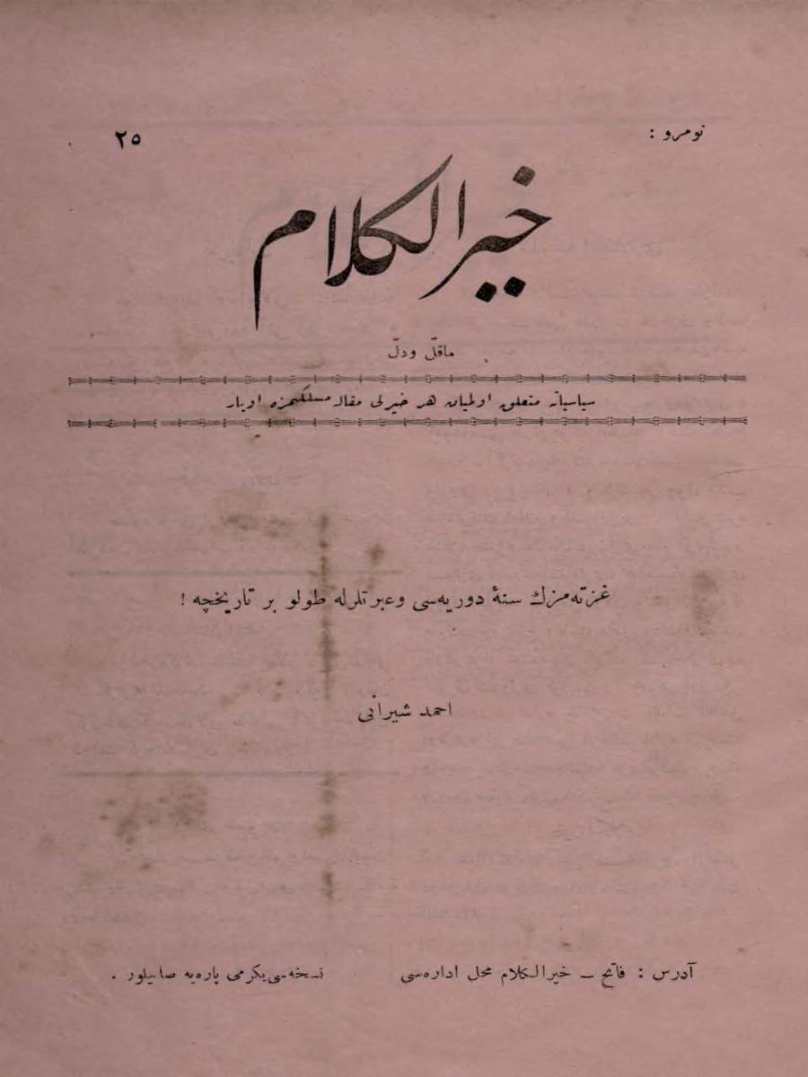1. Cilt 25. Sayı