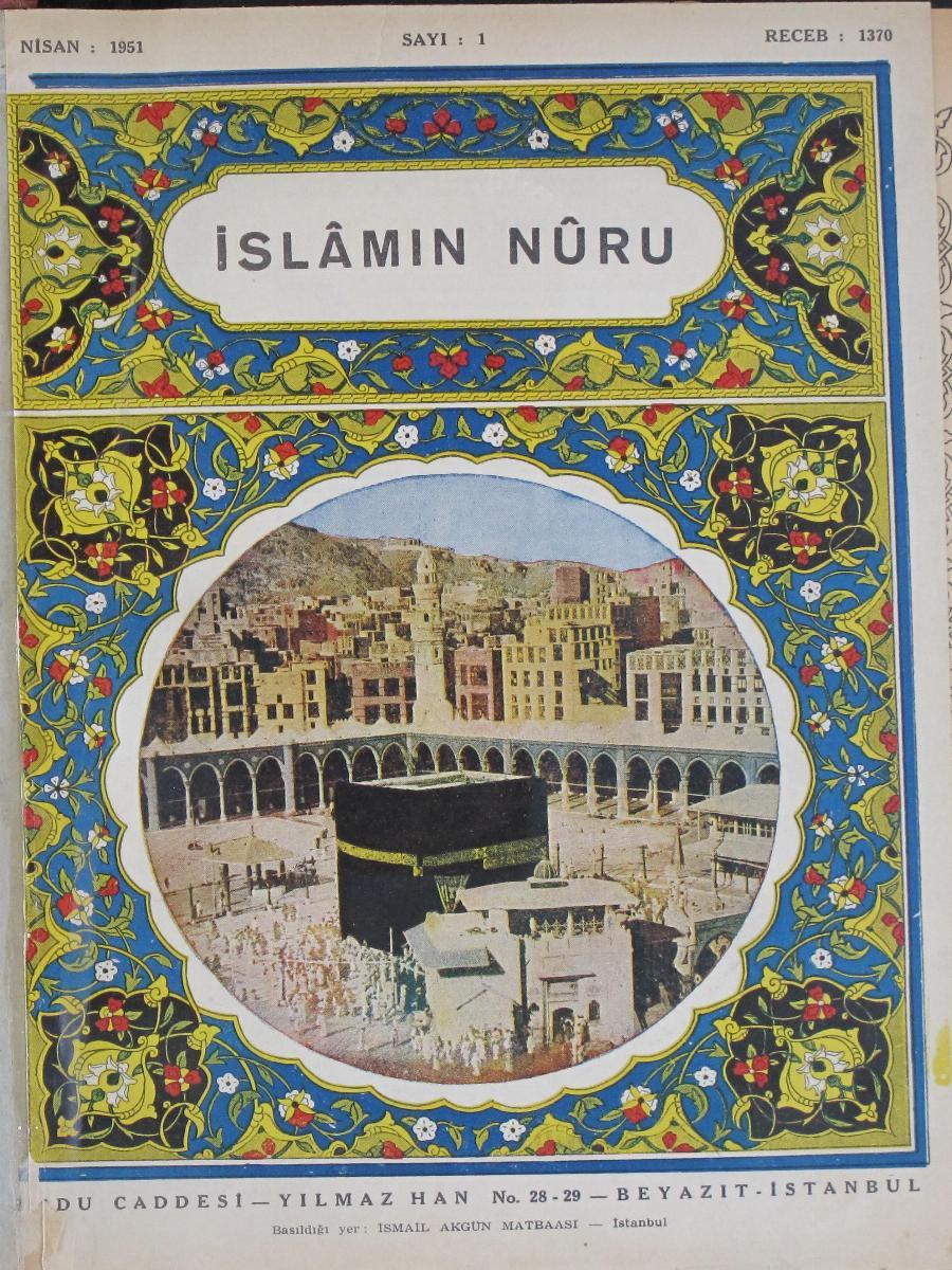 İslamın Nuru