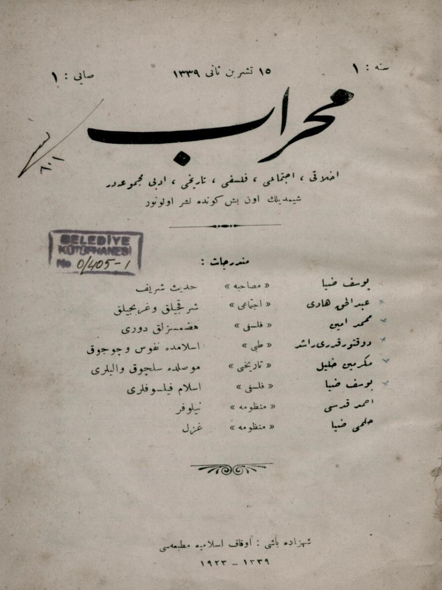 Mihrâb