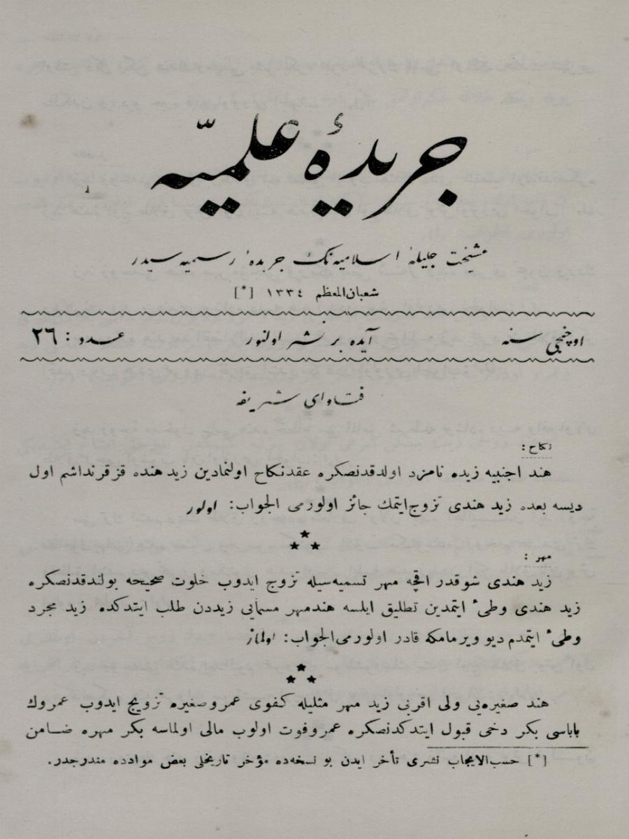 3. Cilt 26. Sayı