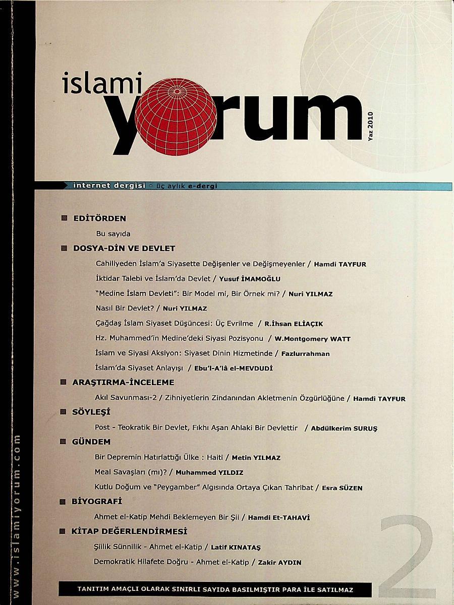 İslami Yorum