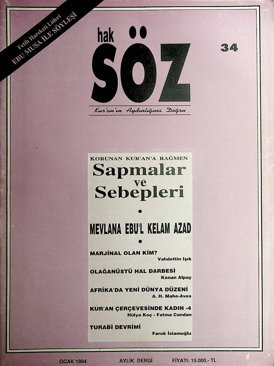 34. Sayı