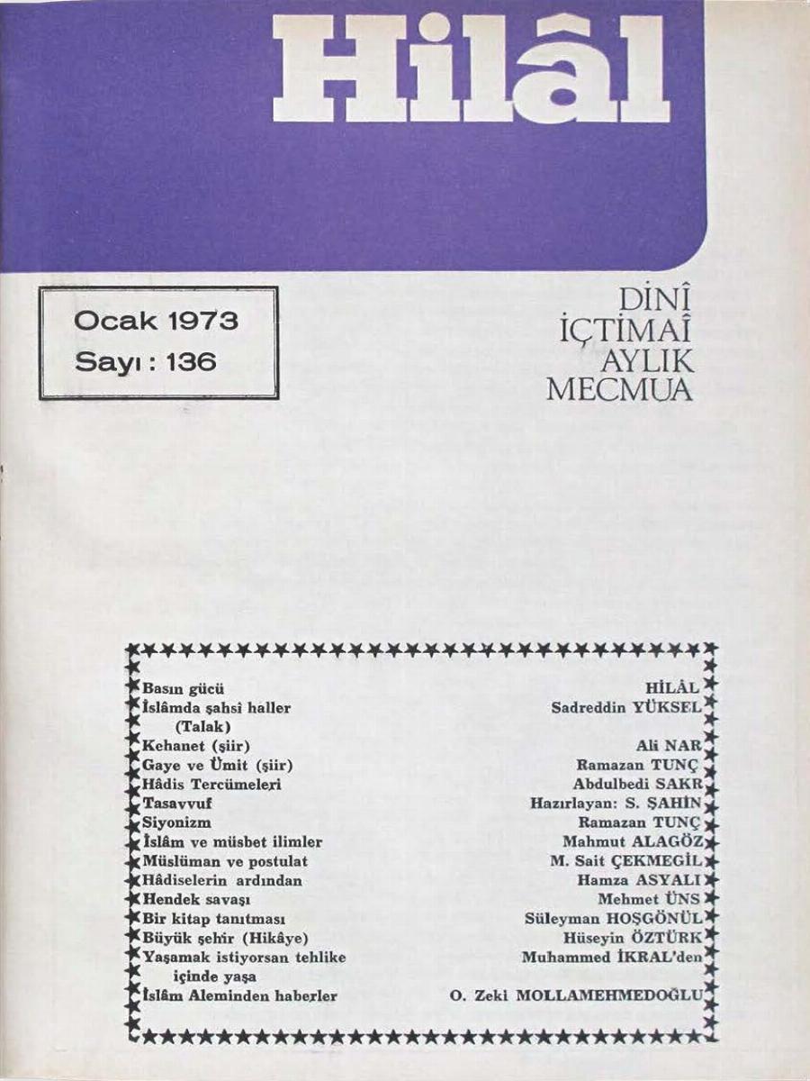 12. Cilt 136. Sayı