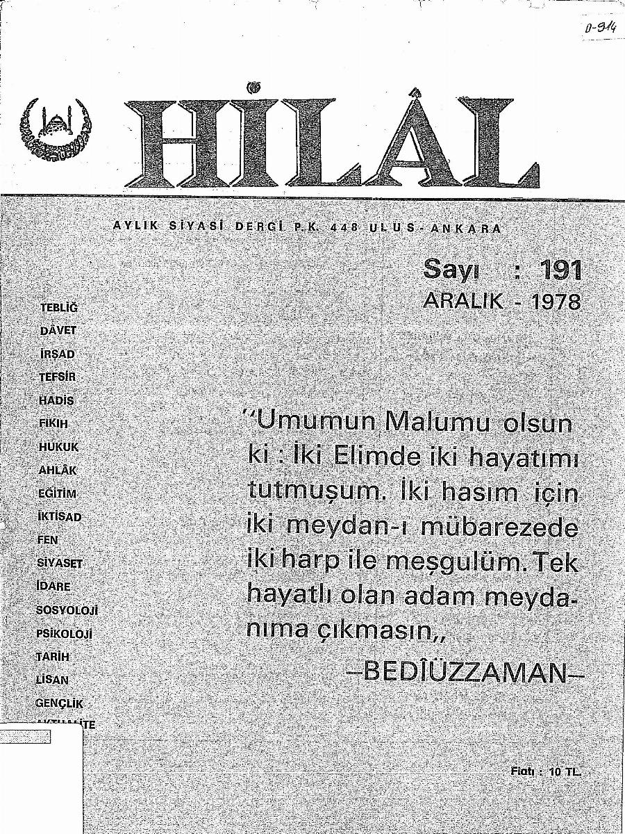 16. Cilt 191. Sayı