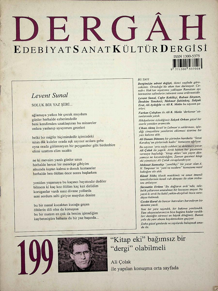 199. Sayı
