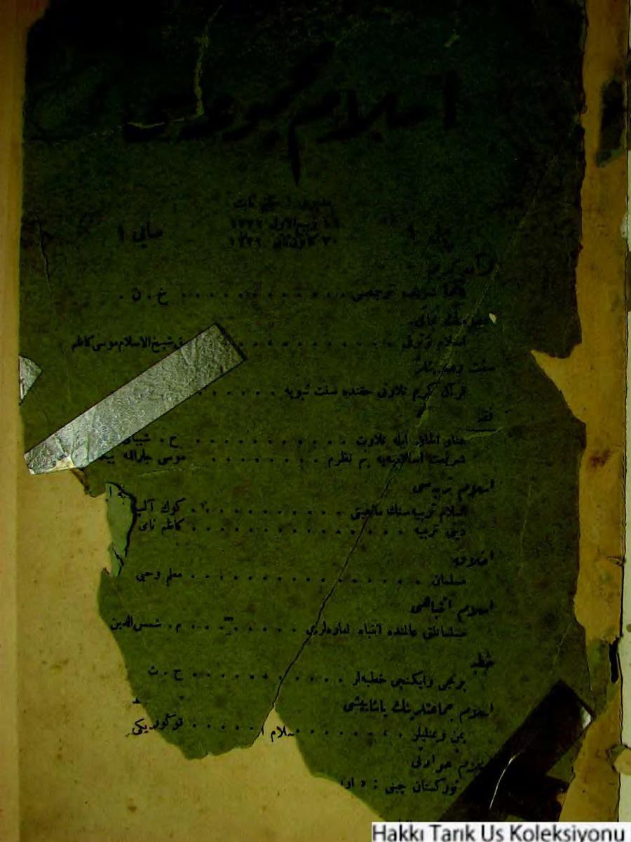 İslam Mecmuası