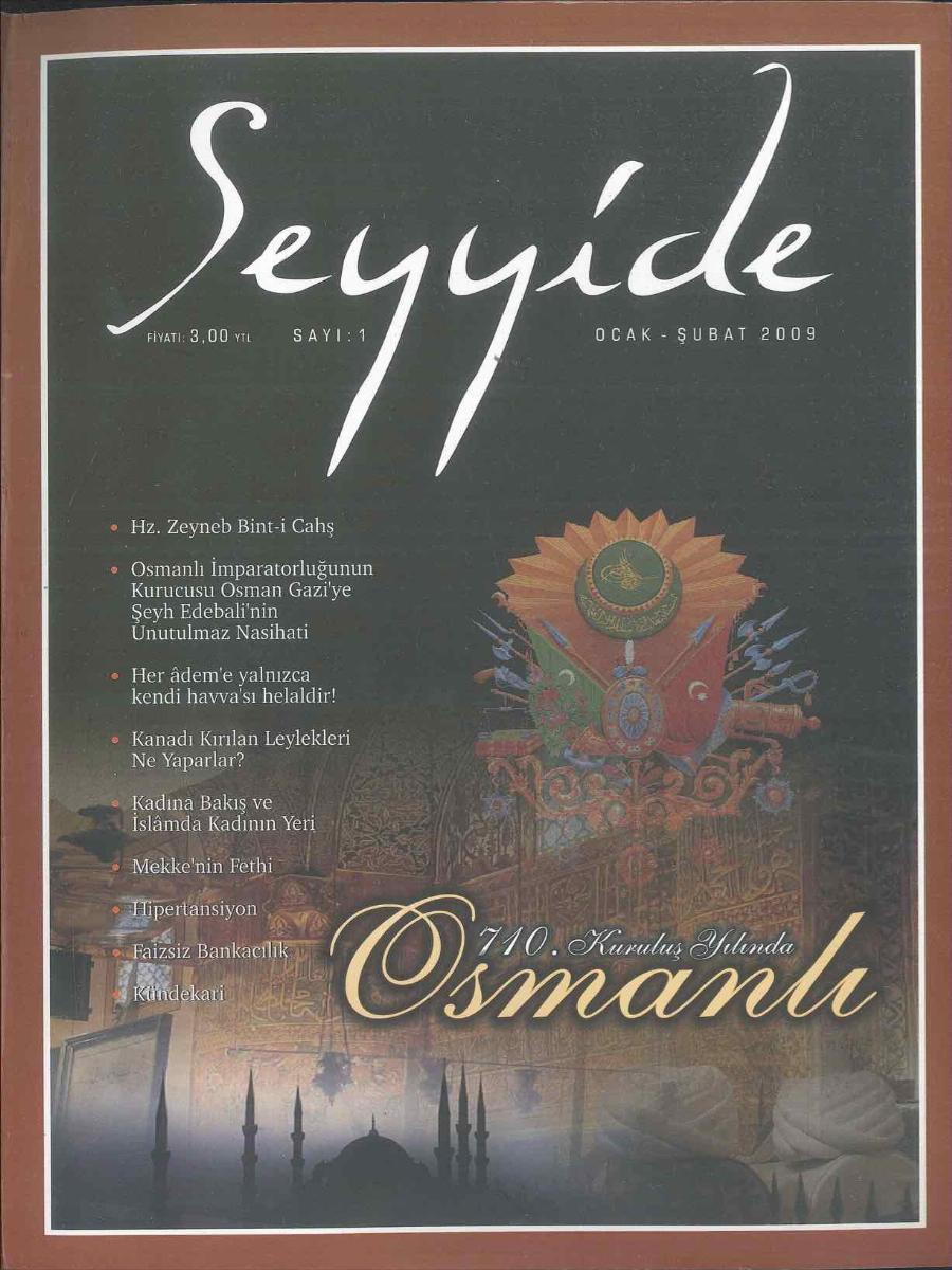 Seyyide