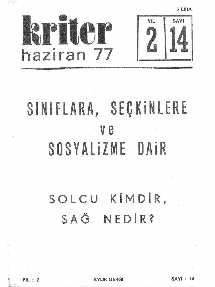 2. Cilt 14. Sayı