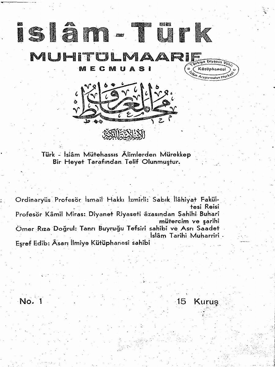 İslâm-Türk Ansiklopedisi Muhitülmaarif Mecmuası