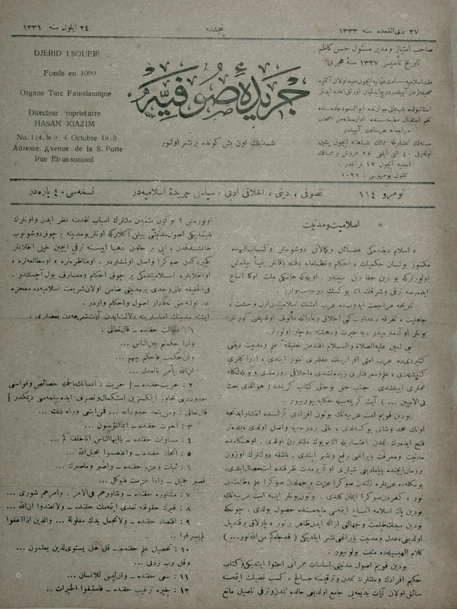 4. Cilt 114. Sayı