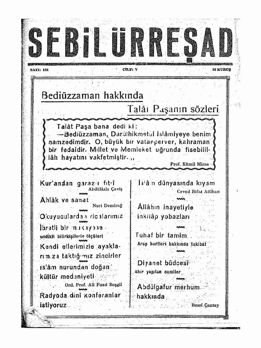 5. Cilt 123. Sayı