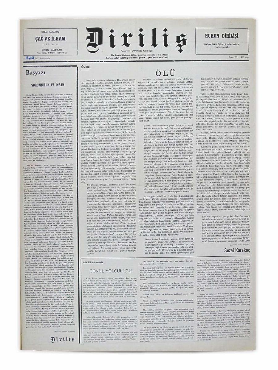 4. Cilt 55. Sayı