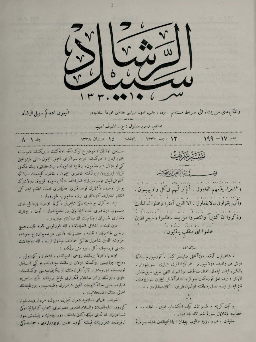 8. Cilt 199. Sayı