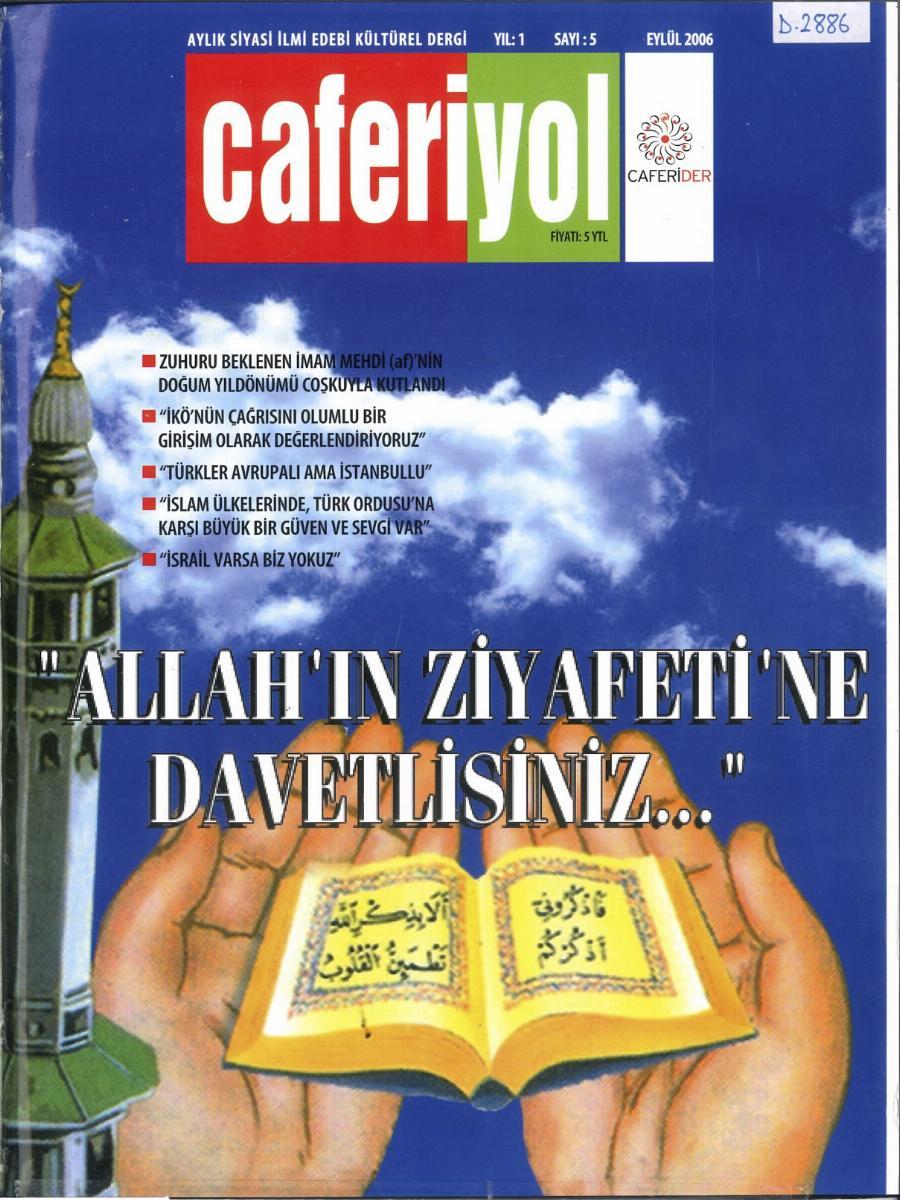 Caferiyol